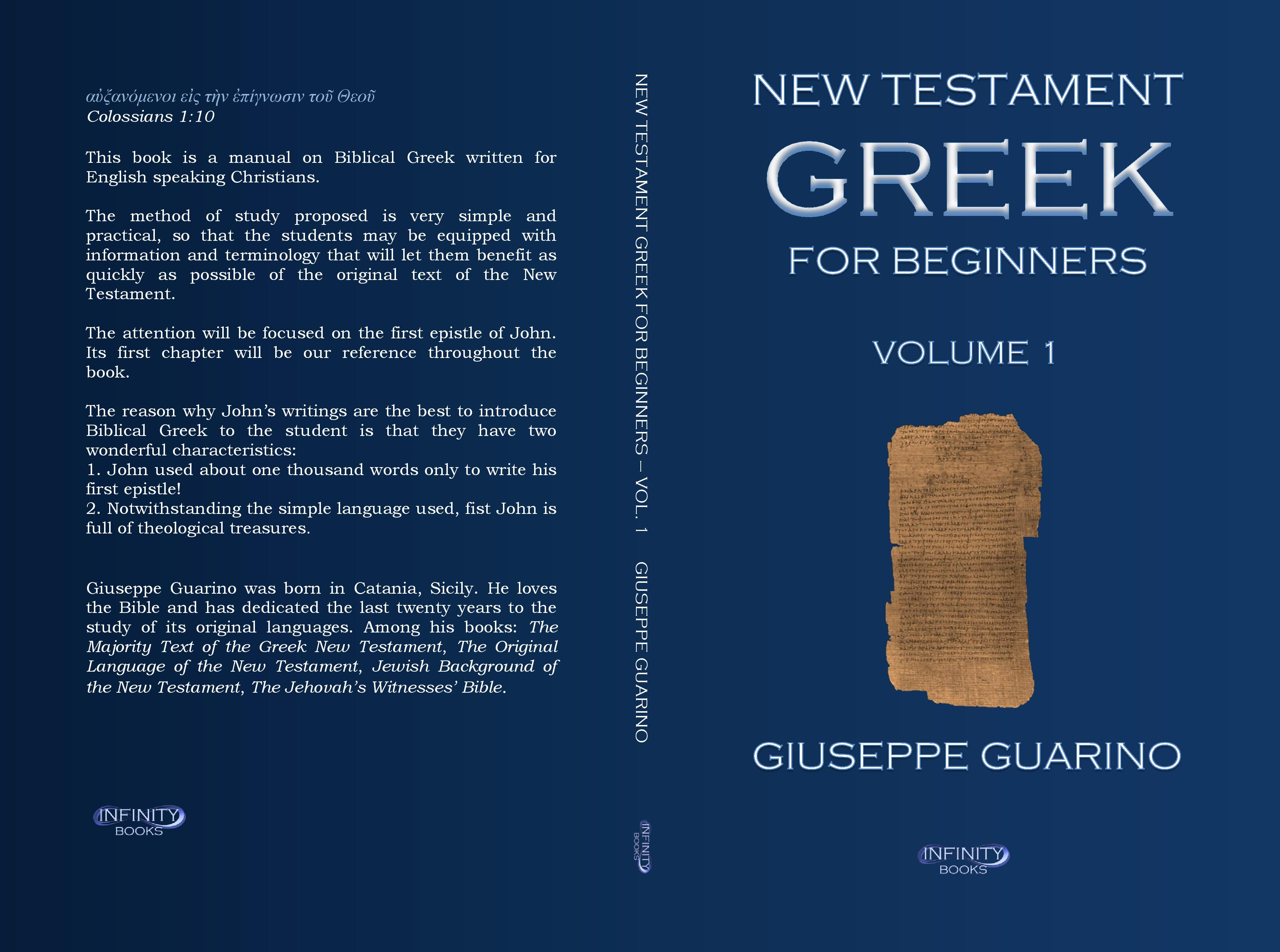 Homosexuality in the New Testament